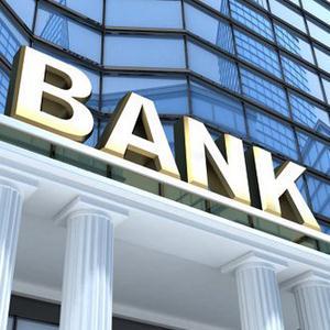 Банки Долгого