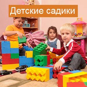 Детские сады Долгого
