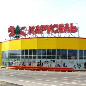 Гипермаркеты Долгого