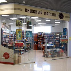 Книжные магазины Долгого