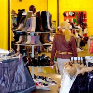 Магазины одежды и обуви Долгого