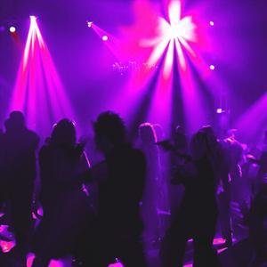Ночные клубы Долгого