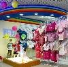 Детские магазины в Долгом