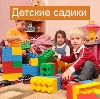 Детские сады в Долгом