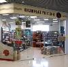Книжные магазины в Долгом