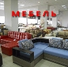 Магазины мебели в Долгом