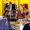 Магазины одежды и обуви в Долгом