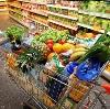 Магазины продуктов в Долгом