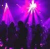 Ночные клубы в Долгом