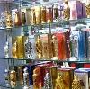 Парфюмерные магазины в Долгом