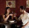 Рестораны, кафе, бары в Долгом
