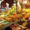 Рынки в Долгом