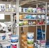 Строительные магазины в Долгом