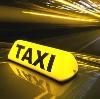 Такси в Долгом