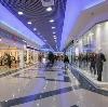 Торговые центры в Долгом