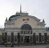 Железнодорожные вокзалы в Долгом