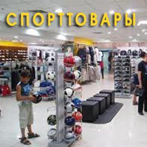 Спортивные магазины Долгого