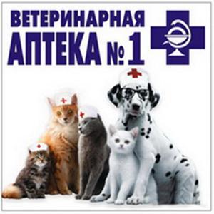 Ветеринарные аптеки Долгого